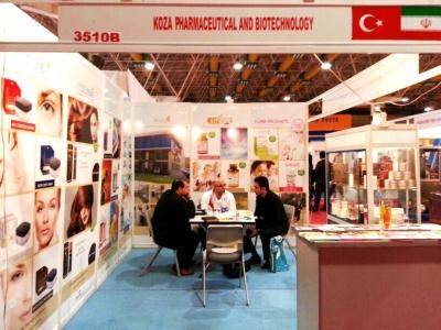 17 inci İran sağlık Fuarı